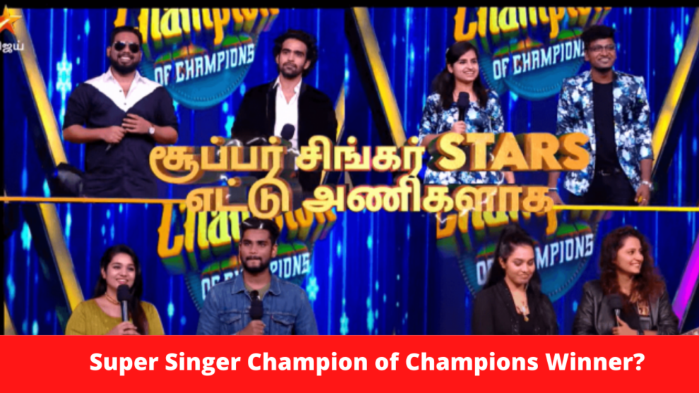 super singer champion of champions grand finale winner