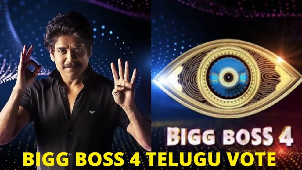 Bigg-Boss-4-Telugu-Vote-5th-Week-voting-results