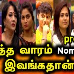 Bigg-Boss-Tamil-4-Nominations-Week-2-elimination