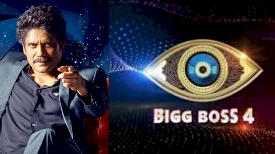 bigg-boss-telugu-vote-poll-results october 7th
