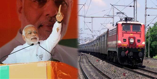 Railway Projects In Gujarat